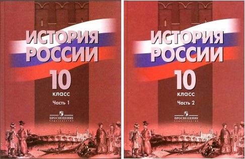 Учитесь читать русский